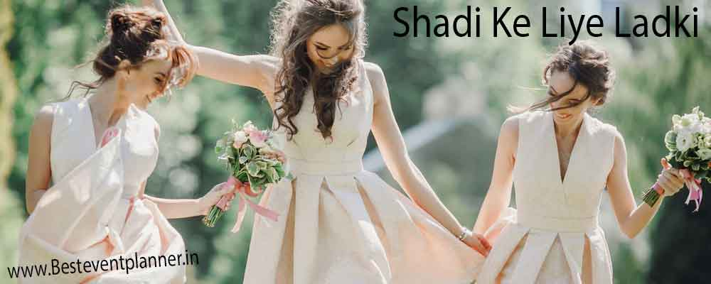 Shadi ke liye ladki contact number & Photo