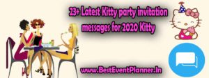 Kitty party invitation messages