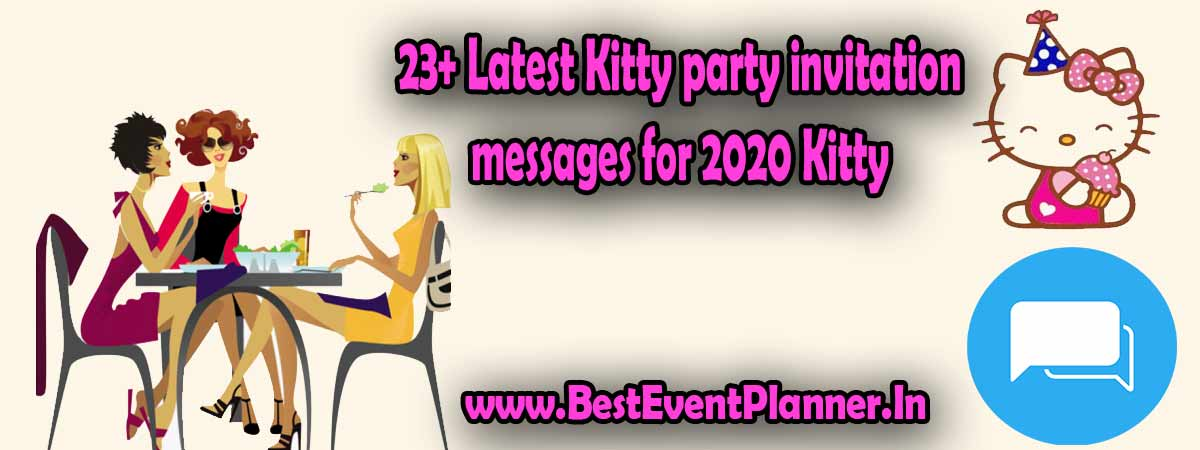 23+ Latest Kitty Party Invitation Messages For 2020 Kitty