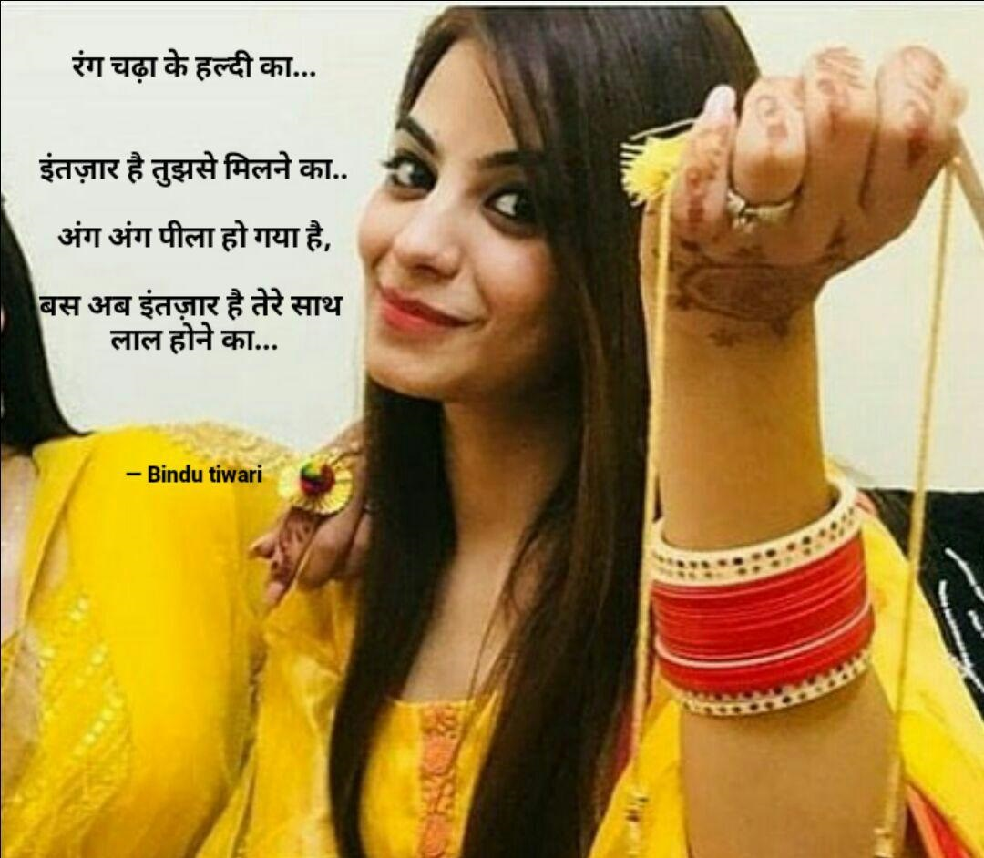 impressive haldi ceremony quotes & sayings