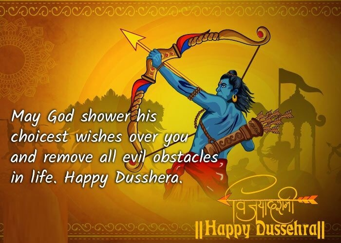 Happy Dussehra Wishes, Quotes, Messages & SMS 2020
