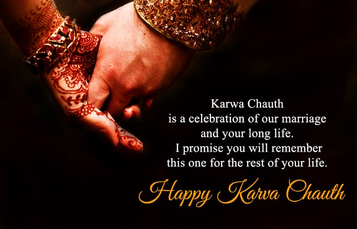happy 2020 karwa chauth sms quotes
