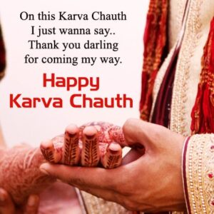 2020 Karwa Chauth Wishes, Quotes, Messages, Greetings & Images