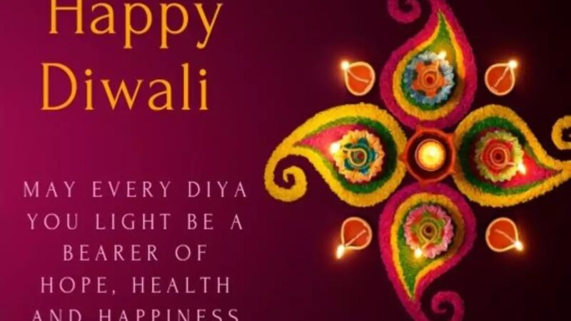 Happy Diwali Wishes, Quotes, Messages, Greetings, SMS 2020